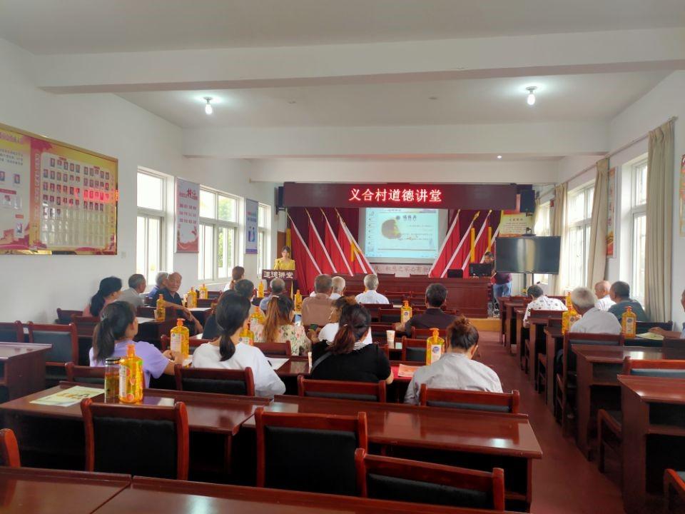 2021.9.2高安街道义合村:弘扬中华传统美德 展示道德力量(张敏)